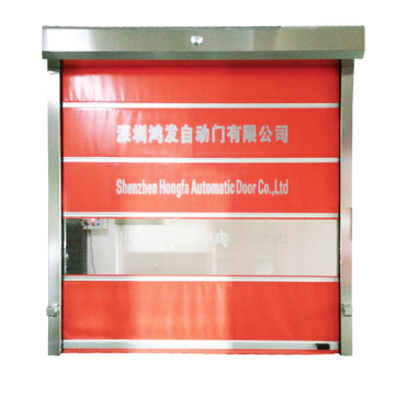 PVC Curtain High Speed Roller Shutter Door