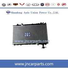 Lifan X60 Spare Parts Radiator Assy S1301000