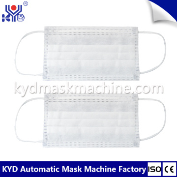 Face Mask Inside and Outside Earloop Mask Machine