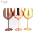500ml Copper Stainless Steel Wine Glasses Wine Goblet
