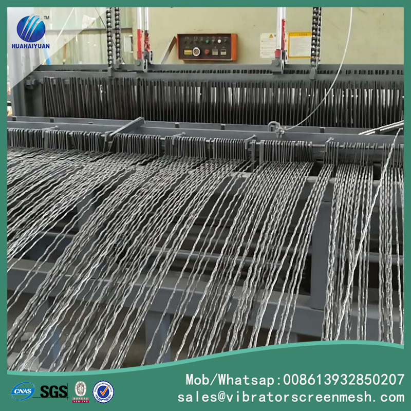 Woven Wire Mesh Screen Machine