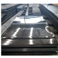 Hot Sale 6061 Aluminium Alloy Plate Sheet