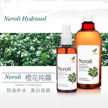100% pure natural Neroli Hydrosol at bulk price
