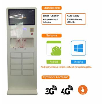 Good price charging advertising machine LCD screen