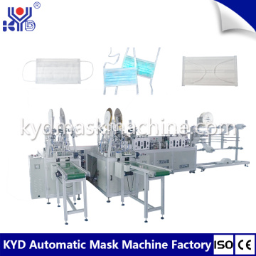High Quality Surgical Nonwoven Face Mask Making Machines