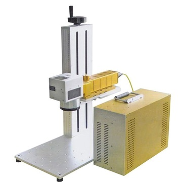 Mini Portable Fibre Laser Marking Machine