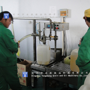 Cooking Oil Filling Machine Project