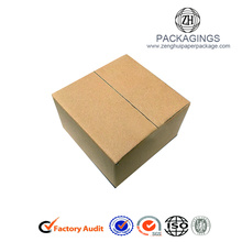 Recycled brown kraft paper carton packaging box