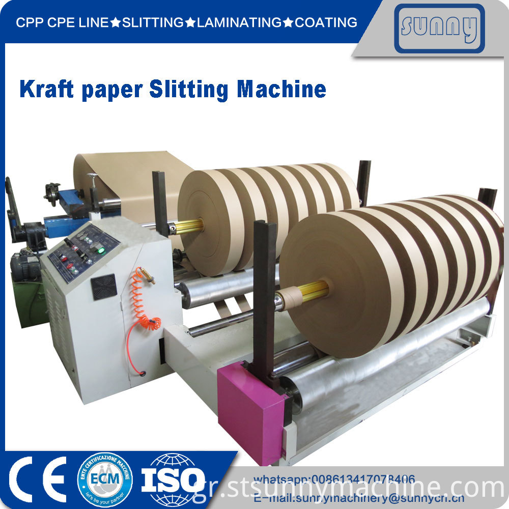 kraft-paper-slitting-machine-01