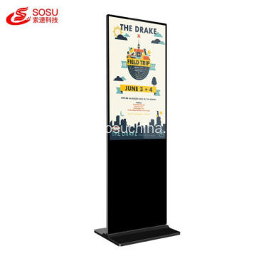 Popular LCD Advertising Display 43 Inch Android screen