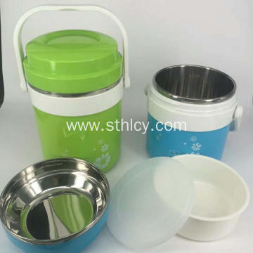 Modern Home Stainless Steel Food Container Set