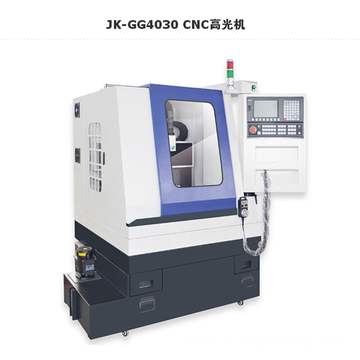 One Body Structure CNC Jade Engraver Machine