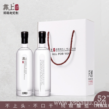 52 Content Strong Aroma Chinese White Alcohol