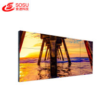 multi screen with splitter LCD Video Wall