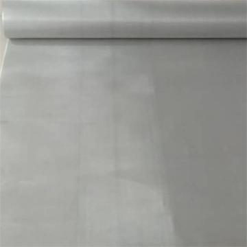 Stainless Steel Mesh Net Cloth