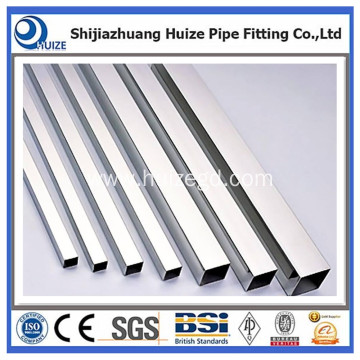 Mill Finish Aluminium Tube