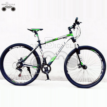 27.5 inch 21 speed aluminum mountain bike
