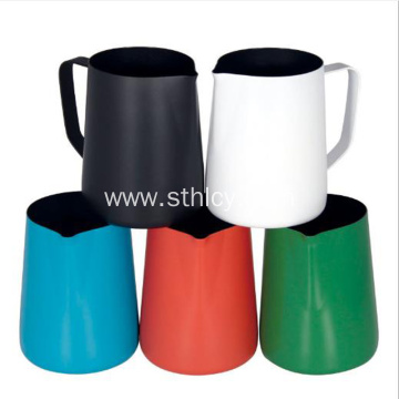 Fancy Stainless Steel Pull Cup Milk Pot