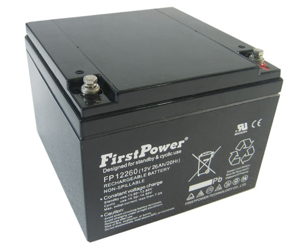 Reserve Battery 12V26AH Vacuum Cleaners Battery