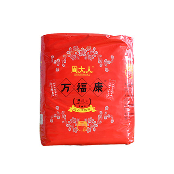 Elastic waist adult diapers for women small
