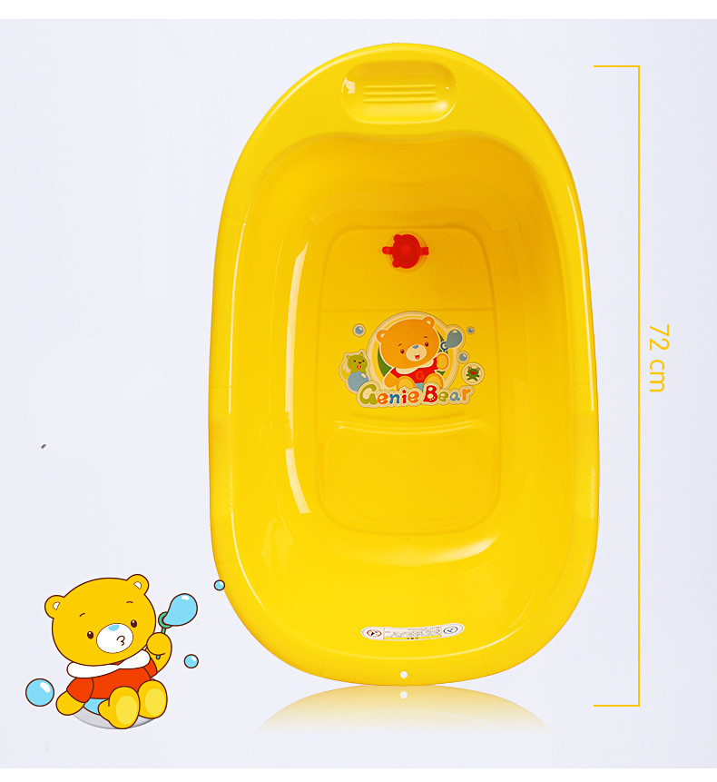 Baby Washing Bathtub