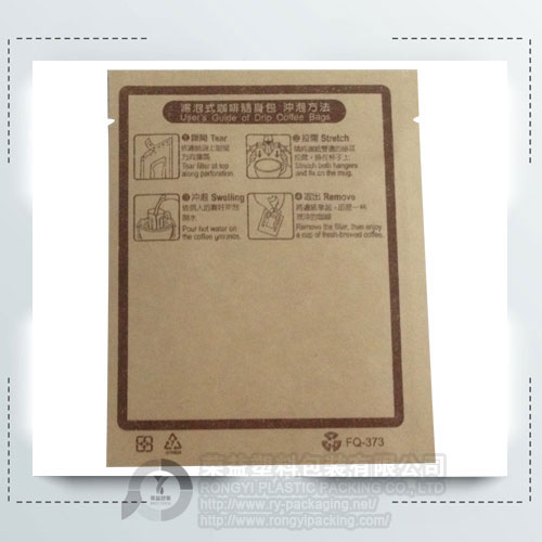 Moisture Proof Coffee Packaging Pouch