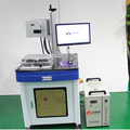 JGH-115 3W Ceramic Laser Marking/Cutting Machine