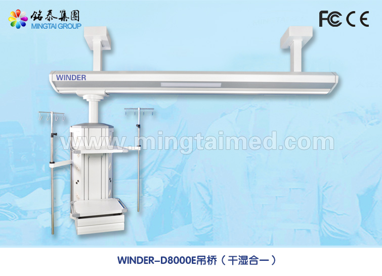 Winder D8000e Bridge Pendant Wet Dry Part Together