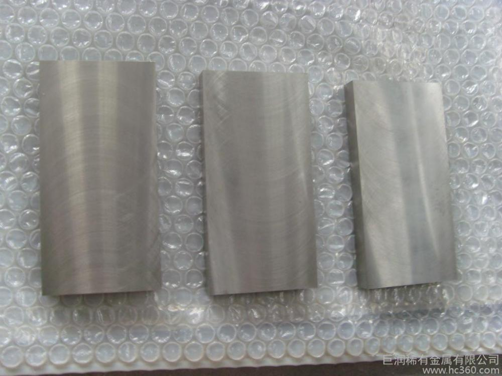 Pure Tungsten Plate Stock