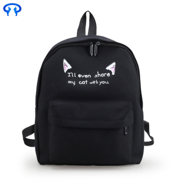 School Casual Hipster Lady Canvas Backpack