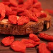 Common Goji Berries 280/50g