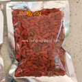 Samll package of Goji berry from Ningxia