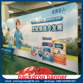 Stretch Fabric Tube Display Walls