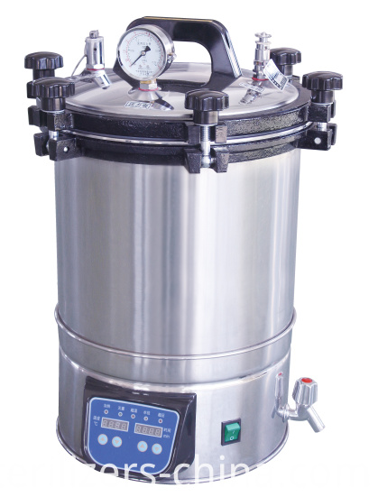 Portable Steam Sterilizer 1