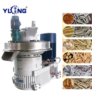 Miscellaneous Wood Pellet Mill
