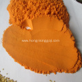 Contain many vitamins of QW goji berry
