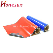Customized Size Rubber Magnet Roll With PVC