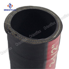 1 1/4in wire skeleton diesel hot oil hose