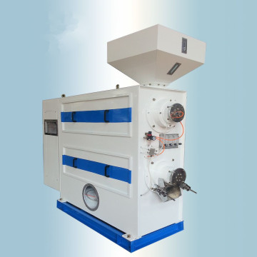 Hot Sale Rice Processing Machine