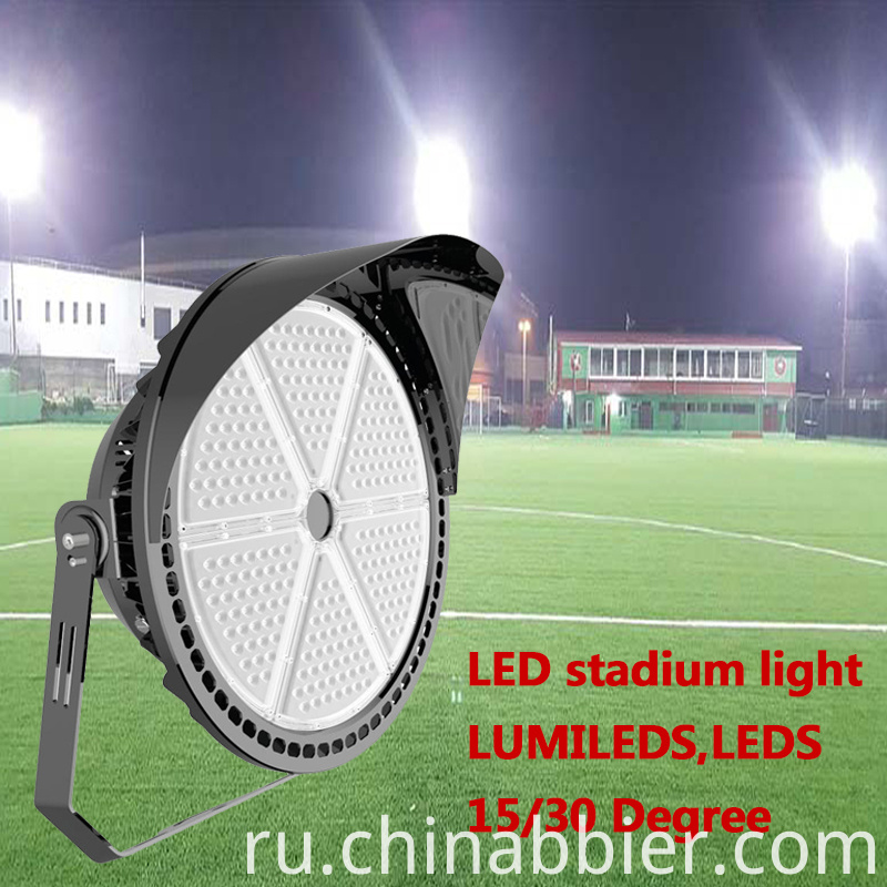 Football Stadium Lights (15)