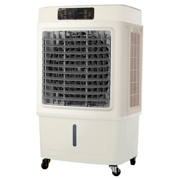 Remote Control 35L Water Tank Air Cooler