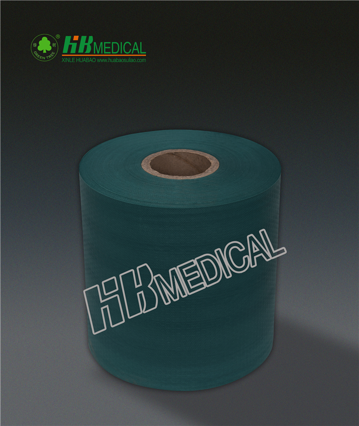 PE Film  PE Coated Fabric