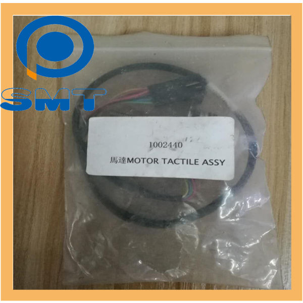 MPM PARTS UP2000 Tactile assy motor 1002440 B