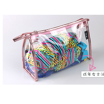 Wash gargle cosmetic bag in large capacity