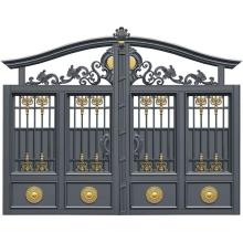 Golden dish Aluminum Gate