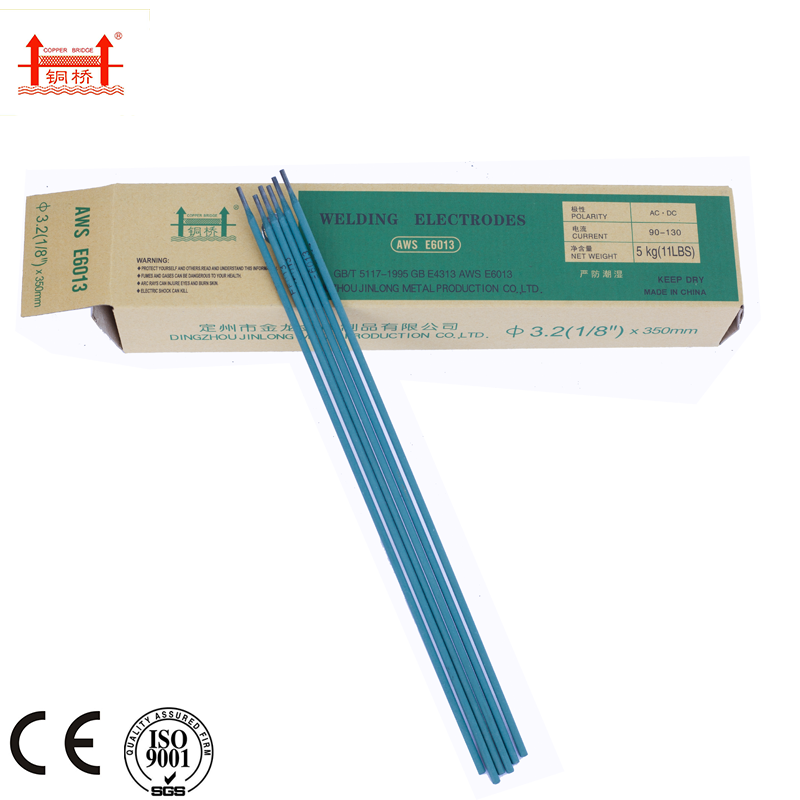 Mild Steel Welding Electrodes Material 2.5MM 3.2MM China