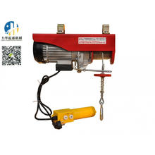 Small Manufacturing Machine Wire Rope Hoist