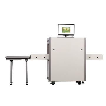 X-Ray Paket-Scanner (MS-5030C)