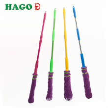 HAGO Household Microfiber Floor Cleaning Mop