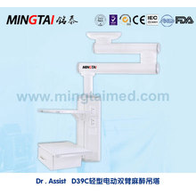 Surgery electric light medical pendant